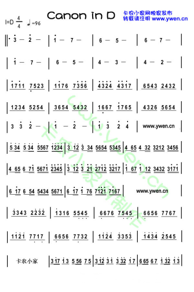 口琴卡农谱子的问题(24孔复音口琴)图片