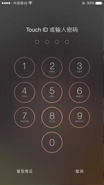 苹果手机解锁页面出现竖痕是怎么了 右旁边.图片