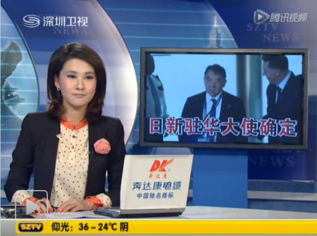 卫视直播_深圳卫视直播港澳台主持人叫什么?