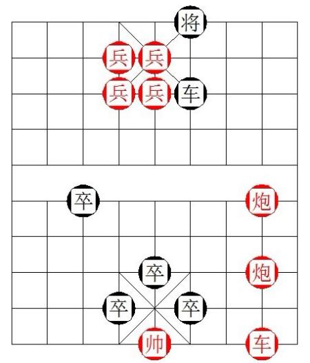 中国象棋残局,红方先行图片