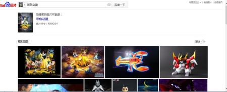 http://hiphotos.baidu.com/doc/pic/item/55e736d12f2eb938a2640fb6df628535e5dd6f6c.jpg_com/n/pc_search?queryimageurl=http://b.hiphotos.baidu.