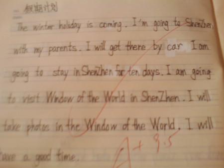 我的假期生活英语作文