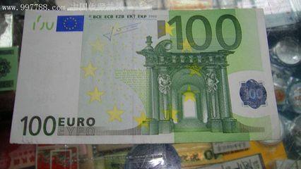 100元欧元图片长什么样图片