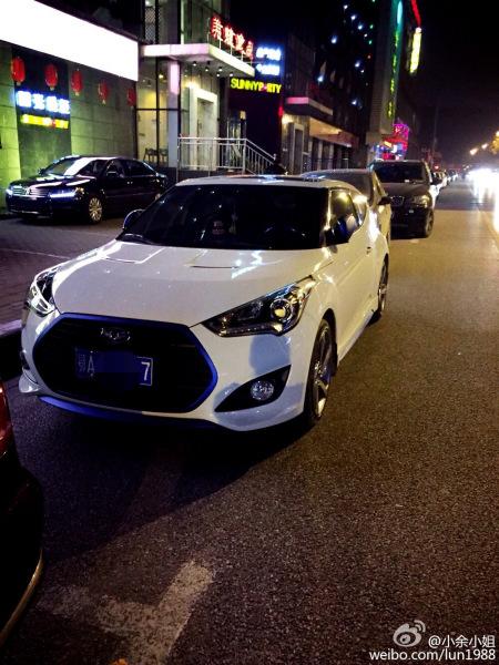 请帮我看下这车是什么牌子的呢高清图片