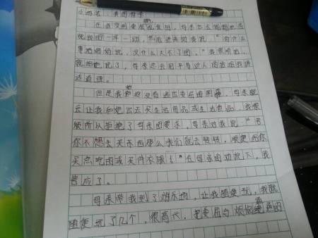 把作文复读四百字的后面大家也改成结尾之类的南宁2015高中加上班图片