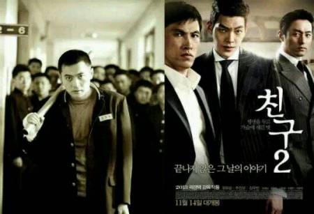 《求2015r韩电影》