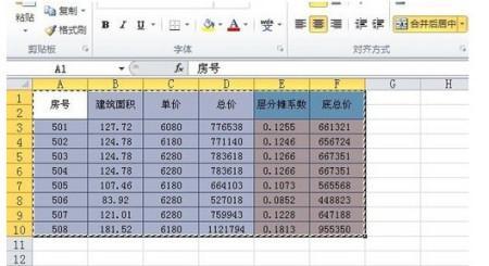 如何导出到word文档,excel表格和ppt中图片