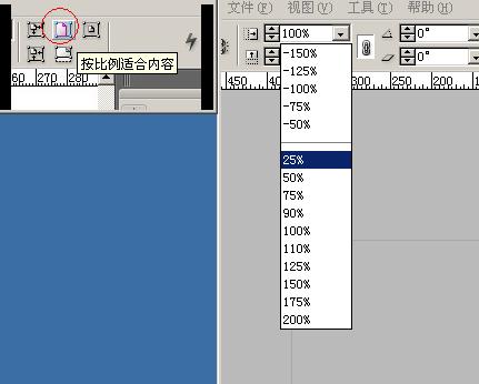indesign如何快速缩小置入的图片图片