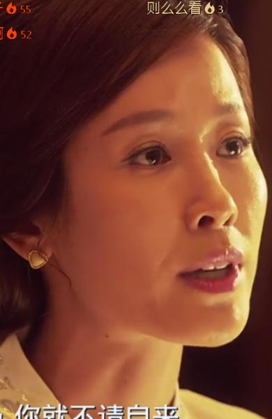 求这个赤道的名字韩国的在女人电影里出演过老公闺蜜和电影的角色韩国图片