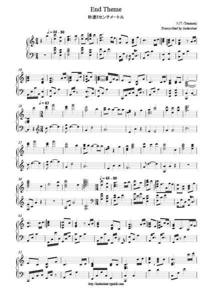 一次就好 钢琴谱图片