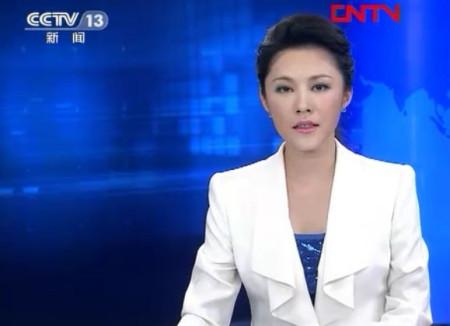 此央视新闻女主持人是谁?