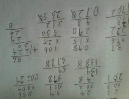 这些乘法竖式咋列,学霸,帮助我吧!图片