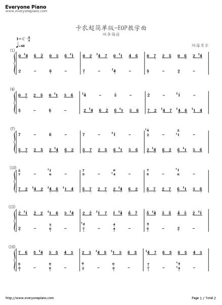 卡农初学版钢琴曲左手求简谱图片