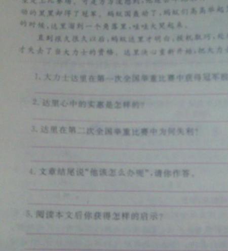 作业帮首页 精彩回答 下载有礼   小狗儿377 2014-10-14 优质解