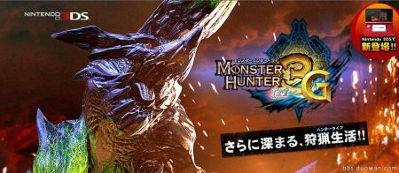 new3dsll可以玩怪物猎人3g?