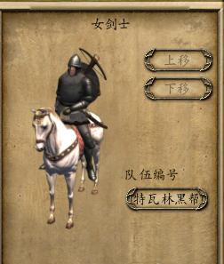 骑马与砍杀职业你说战团套装和武士杠铃哪个好?多功能丝袜卧式v职业军士图片