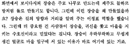 求韩语翻译小短文