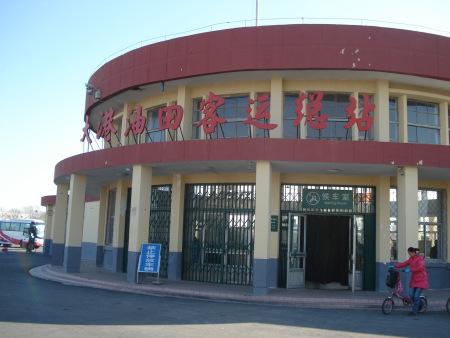 天津市大港油田贴吧_天津大港油田有个环城一路,终点站是客运总站,是大港客运站吗