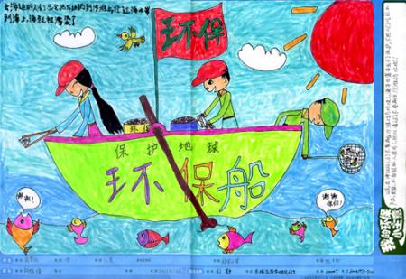 小学生电脑绘画作品 关于环保的图片