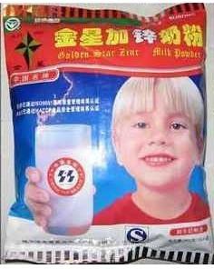 小的时候喝过一种奶粉包装上边有个小男孩