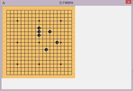 c++中如何将下图中棋子的白色边框透明化?图片