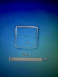 开机点击任何图标都打开浏览器图片