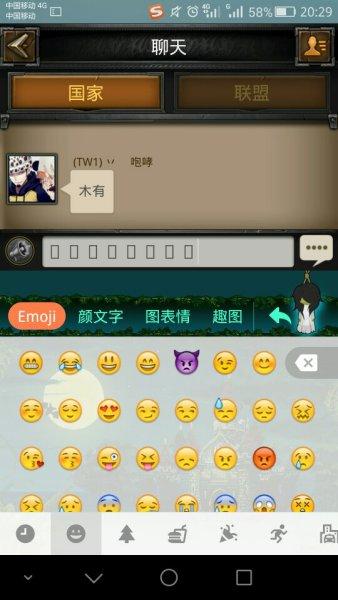 机型pe-tl00m 华为荣耀6plus emoji表情以前是正常的图片