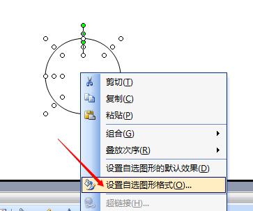 1,打开word,利用绘图工具栏上的椭圆工具画出三个圆.图片