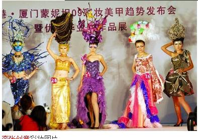 创意妆头上那些夸张的饰品去哪里买,北京大兴区图片