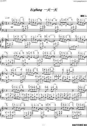 求这张钢琴谱的数字简谱,帮忙翻译一下,可以写在纸上图片