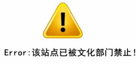 飞庐小�9�d_飞卢小说网被封?