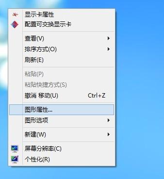 曲面屏玩cf不能全屏,win7的系统,改数值也改了,分辨率也调了,还是没用,求大神解决。