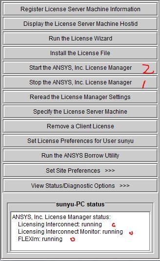 64位安装ansys12.0后再打开出现的问题