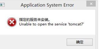 求助tomcat安装问题