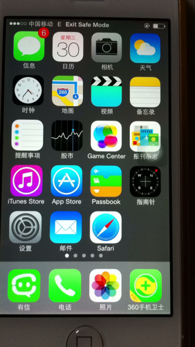 手机回事停用v手机appleid已被下载是苹果?罗盘版手机贷图片