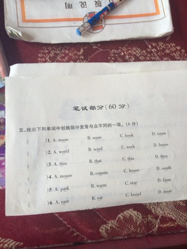 英语必修unit2书本作业的答案