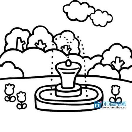 怎样用简笔画喷泉图片