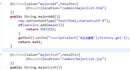 struts2添加信息成功后跳转不到列表页报404错误