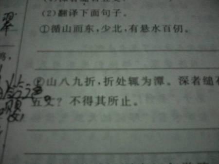 游白水书付��f!z+_游白水书付过的作者简介