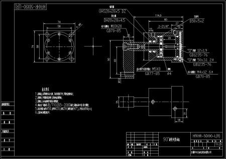 什么液压缸都行 4 2010-05-26 求双作用单活塞杆液压缸cad装配图 24图片