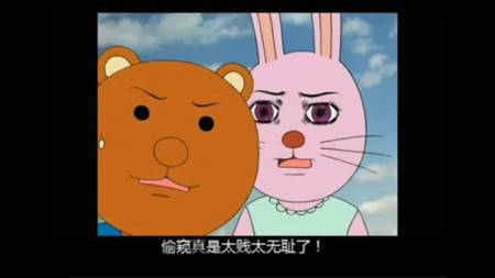 搞笑漫画日和里熊吉的表情包图片