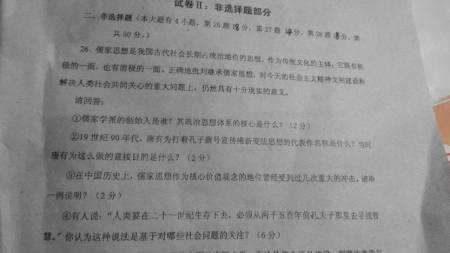 学复题_历史题!