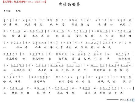 :歌谱简谱网 > 钢琴谱 > MY ANSWER(我的答案) MY ANSWER ...