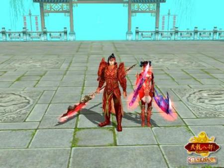 天龙八部的血色铠甲和丐帮的新高级时装是什么样子的 求图片
