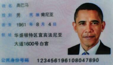 20多岁女的的身份证!名字带身份证号!不要在网上查!