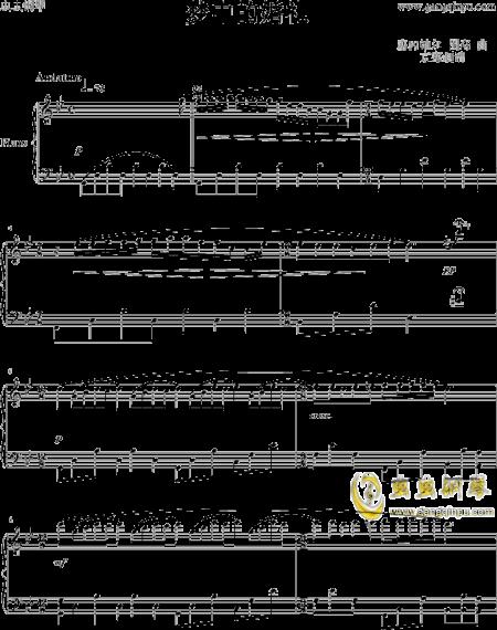 梦中的婚礼钢琴五线谱图片