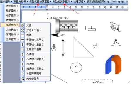 初中物理学中怎样才能画好电路图图片