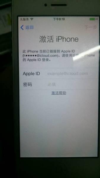 账号5的id锁住苹果了插卡的?苹果和手机都不?手机密码4S怎样破解图片