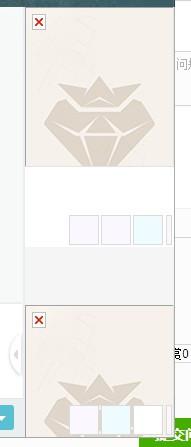 网页登陆图标无法显示_百度知道图片