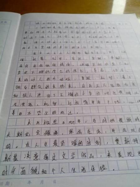 钢铁是怎样炼成的读书笔记_急求钢铁是怎样炼成的读书笔记!谢谢了!
